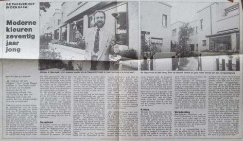 Willem Goudriaan  HC  27-10-1990